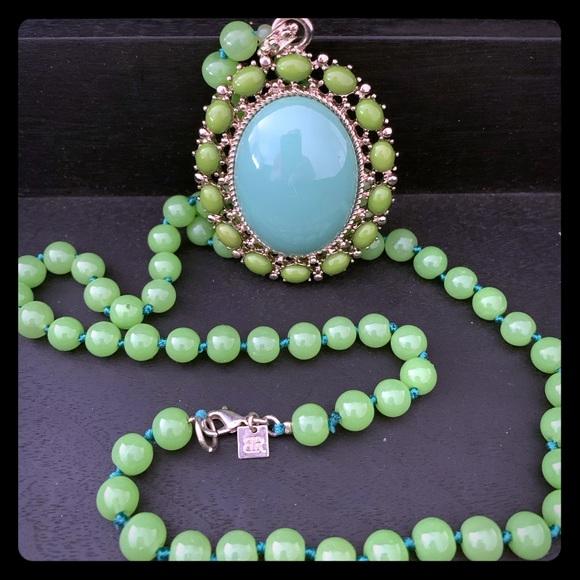 Banana Republic green pendant necklace